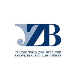 זהבי בלאו ושות' משרד עורכי דין