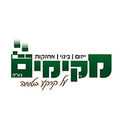 לוגו מקימים