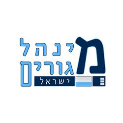מינהל מגורים ישראל